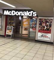McDonald's Nankai Sakai Eki