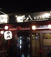 Akachochin Heihachi Maebashi