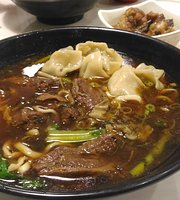 Yang's Cuisine Traditional Taiwanese Food