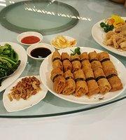 Sahid Ah Yat Seafood
