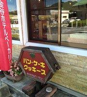 Kanaya Hotel Bakery Tobu Ekimae