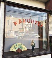 Kakotei Main Store