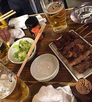 Nihon Saishu Sakaba Motsuyaki Bar Ishii
