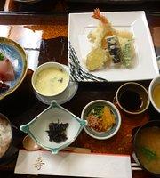 Japanese Ajisai