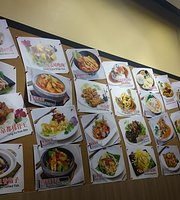 ChaoZhou Porridge
