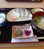 Wafu Cafe Restaurant Onomiyasu Ohara