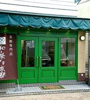 和ん茶んす京都