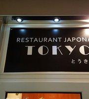 Restaurant Japonais Tokyo