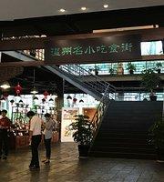 天一角(学院店)