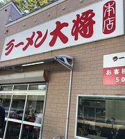 Ramen Taisho Main Store