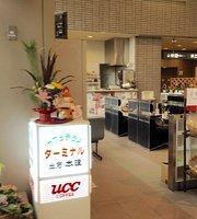 Honjinterminal Cafe