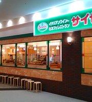 Saizeriya Aeon Town Yukarigaoka