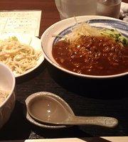 Chugoku Shusai Rin
