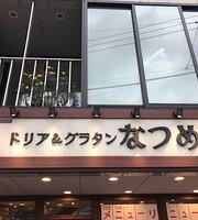 Doria & Gratin Natsume