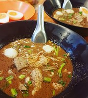 Thai Style Noodle and Beverage
