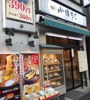 Komorosoba Suidobashi Ekimae