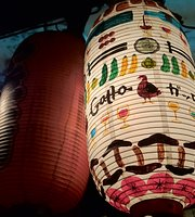 Sumibi Charcoal Grilled Yakitori & Wine Store, Gallo, Yotsuya 3Chome