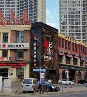 Feng MaoSheng ChaoXianZu KaoChuan