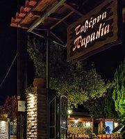 Paralia Tavern