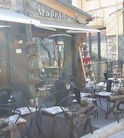 Mavili Cafe