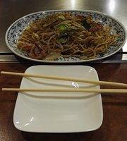 Okonomiyaki Bombori