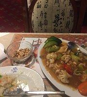 Restaurant Xing Yuan