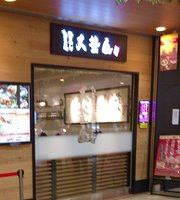 Ogamaya Ecute Ueno
