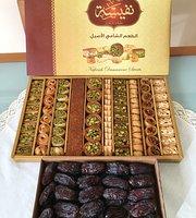 Nafisa Sweets