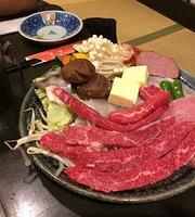 New Hakuba
