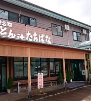 Tonjiru Tachibana
