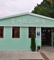 Chou Kei