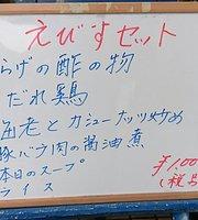 Hosenkaku