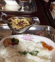 European Curry & Coffee Senmonten Ameiro Tamanegi