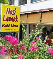 Nasi Lemak Kaki Lima
