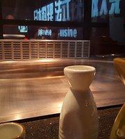 HaiBin YiHao Japanese Restaurant