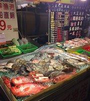 Yidaijiaren Seafood Restaurant
