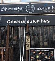 Okonomiyaki Columbus Negishi