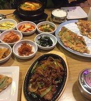 Jin Mi Restaurant