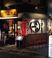 Osaka Yakiniku Horumon Futago Kanda