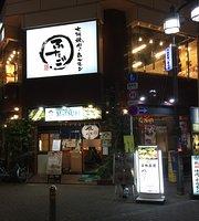 Osaka Yakiniku Horumon Futago Omori