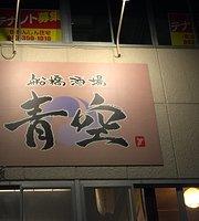 Funabashi Sakaba Aozora