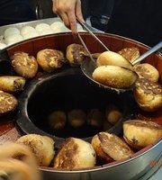 Fuzhou Ancestor Pepper Pie Shilin