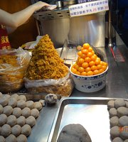 劉芋仔芋餅
