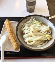 Takanohashi
