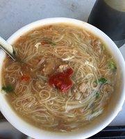 Wang Wang Taiwanese Vermicellis Soup