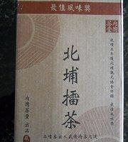 Neiwan Chatang Hakka Cuisine