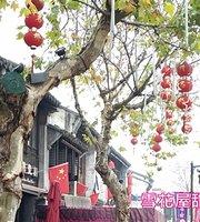 XueHua Wu