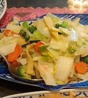 Dok Koon Thai Cuisine