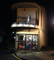 Restaurante TOPI'C Cafe Bar
