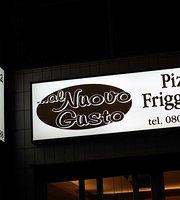Al Nuovo Gusto Pizzeria Friggitoria